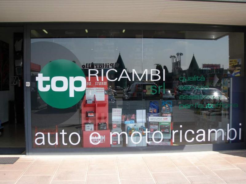 Galleria fotografica di Top Ricambi