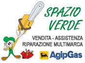 Spazio Verde - Logo aziendale